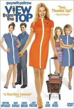 Постер фильма Вид сверху лучше (2003)