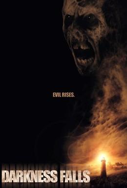 Постер фильма Темнота наступает (2003)