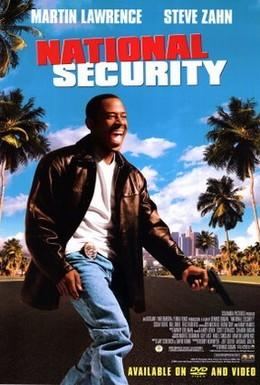 Постер фильма Национальная безопасность (2003)