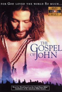 Постер фильма Евангелие от Иоанна (2003)