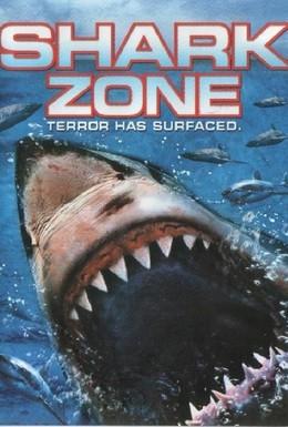 Постер фильма Акула Юрского периода (2003)