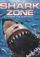 Акула Юрского периода (2003)