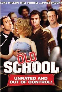 Постер фильма Старая закалка (2003)