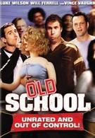 Старая закалка (2003)