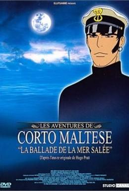 Постер фильма Корто Мальтез – Баллада о соленом море (2002)
