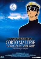 Корто Мальтез – Баллада о соленом море (2002)