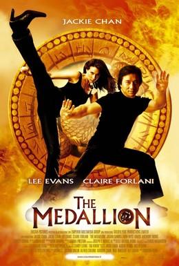 Постер фильма Медальон (2003)