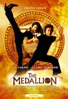 Медальон (2003)
