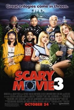Постер фильма Очень страшное кино 3 (2003)