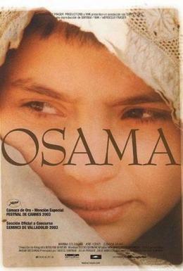 Постер фильма Усама (2003)