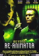 Возвращение реаниматора (2003)