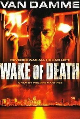 Постер фильма Пробуждение смерти (2004)