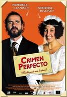 Идеальное преступление (2004)