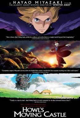 Постер фильма Ходячий замок (2004)