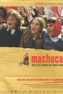 Постер фильма Мачука (2004)
