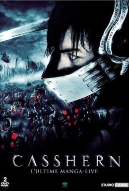 Постер фильма Легион (2004)