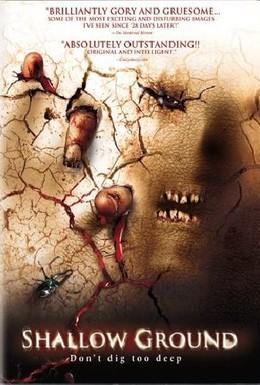 Постер фильма Месть мертвецов (2004)