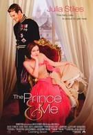 Принц и я (2004)