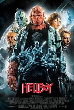 Постер фильма Хеллбой: Герой из пекла (2004)