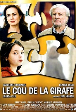 Постер фильма Шея жирафа (2004)