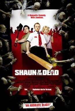 Постер фильма Зомби по имени Шон (2004)