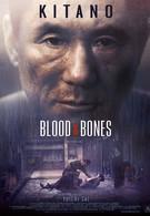 Кровь и кости (2004)