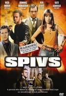 Спивс (2004)