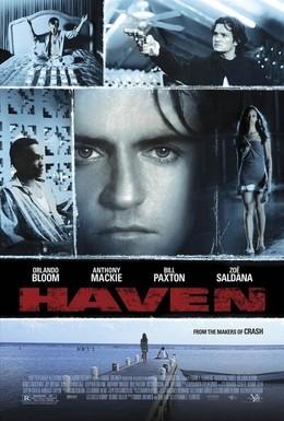 Постер фильма Гавань (2004)