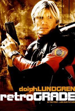 Постер фильма Ретроград (2004)