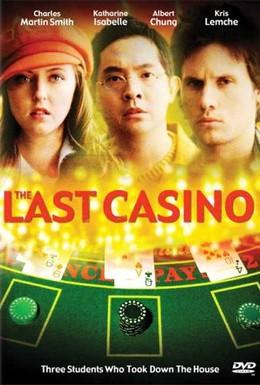 Постер фильма Последнее казино (2004)