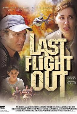 Постер фильма Последний полет (2004)