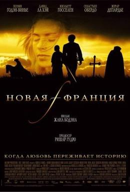 Постер фильма Новая Франция (2004)