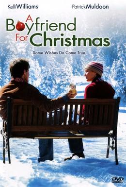 Постер фильма Бойфренд на Рождество (2004)