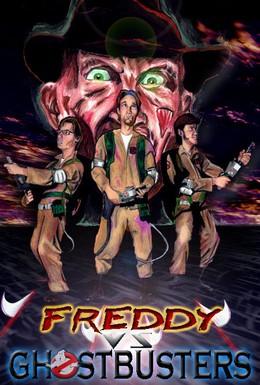 Постер фильма Фредди против охотников за привидениями (2004)