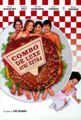 Постер фильма Любовь на стороне (2004)