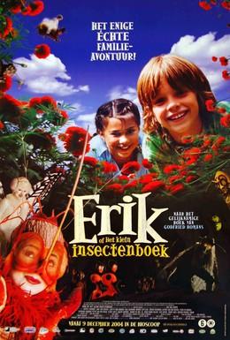 Постер фильма Эрик в стране насекомых (2004)