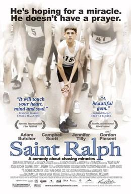 Постер фильма Святой Ральф (2004)