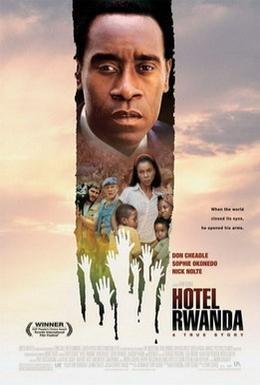 Постер фильма Отель Руанда (2004)