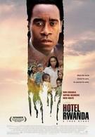 Отель Руанда (2004)
