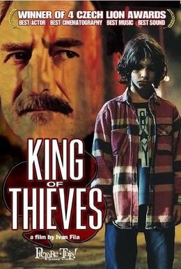 Постер фильма Король воров (2004)