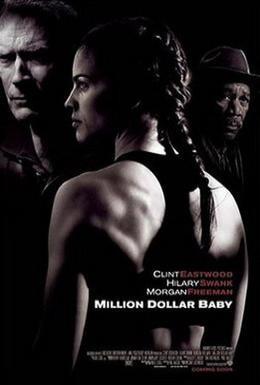 Постер фильма Малышка на миллион (2004)
