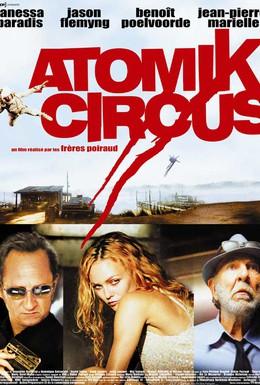 Постер фильма Атомный цирк: Возвращение Джеймса Баттла (2004)