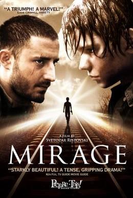 Постер фильма Балканский мальчик (2004)