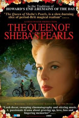 Постер фильма Жемчуг царицы Савской (2004)