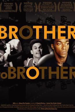Постер фильма Как брат брату (2004)