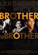 Как брат брату (2004)