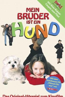 Постер фильма Мой братик – собачка (2004)
