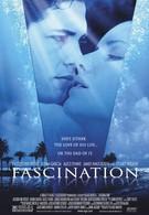 Очарование (2004)