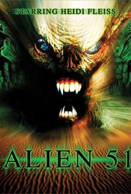 Постер фильма Зло из зоны 51 (2004)