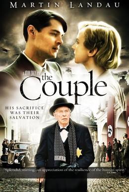 Постер фильма Арийская пара (2004)